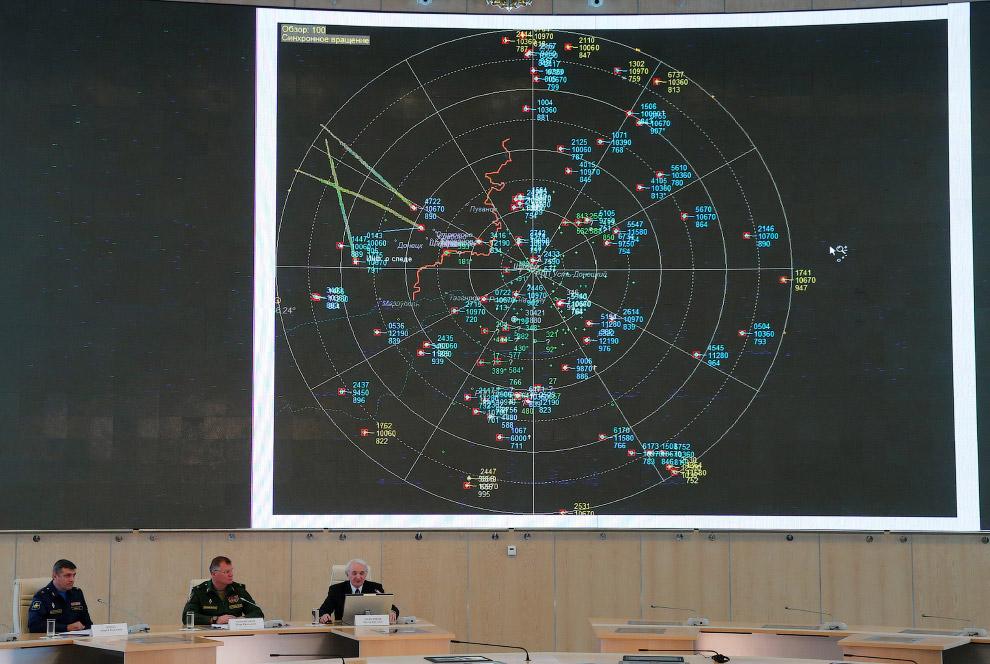 Пресс-конференция, посвященная крушению Боинга-777 в небе над Украиной