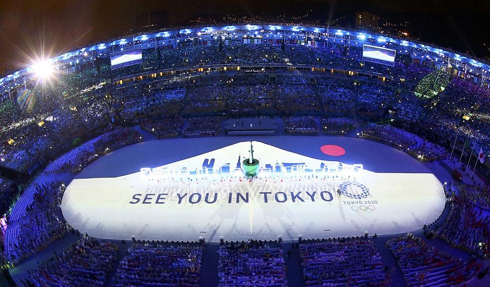 В Рио закрылись Олимпийские игры. До встречи в Токио!