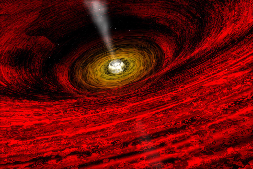 Сверхмассивная черная дыра
