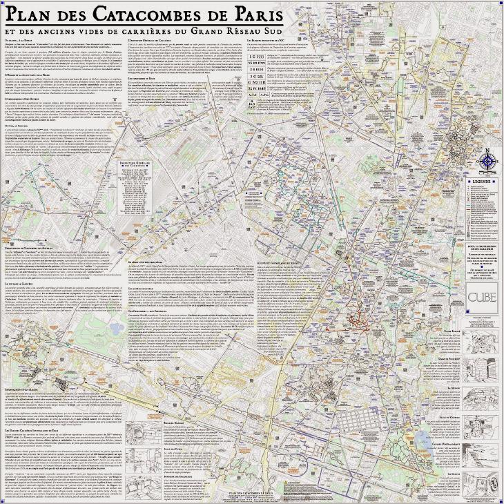 Катакомбы Парижа