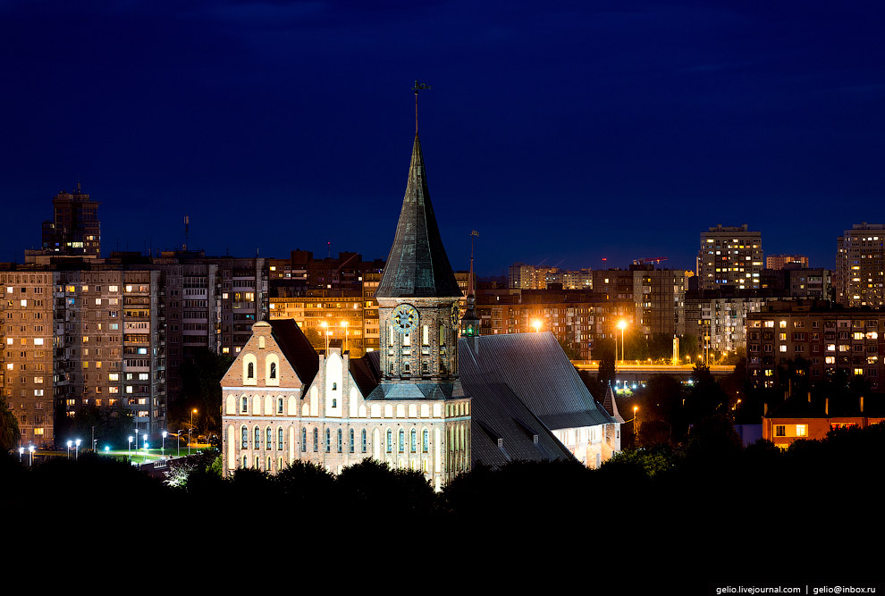 Кафедральный собор (Домский собор Богоматери и Святого Адальберта)
