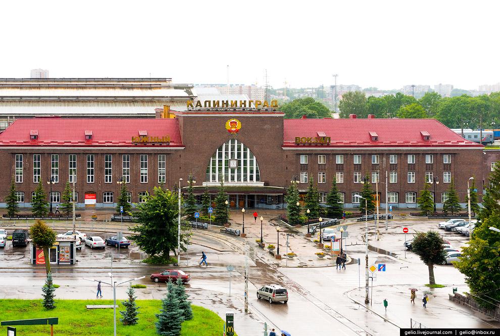 Главный железнодорожный вокзал города — Калининград Южный