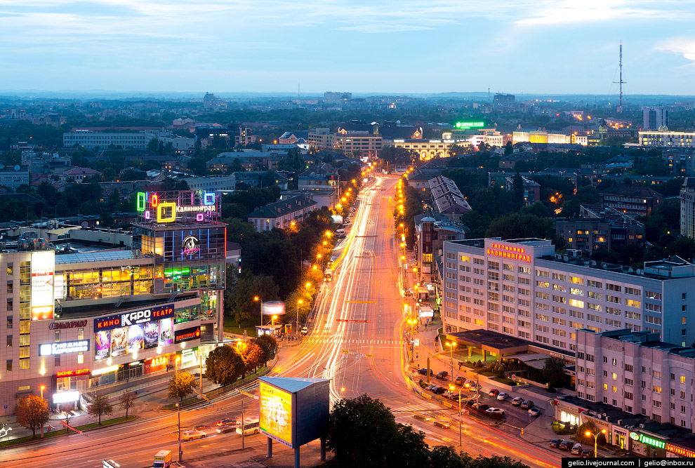 Одна из главных магистралей города — Ленинский проспект