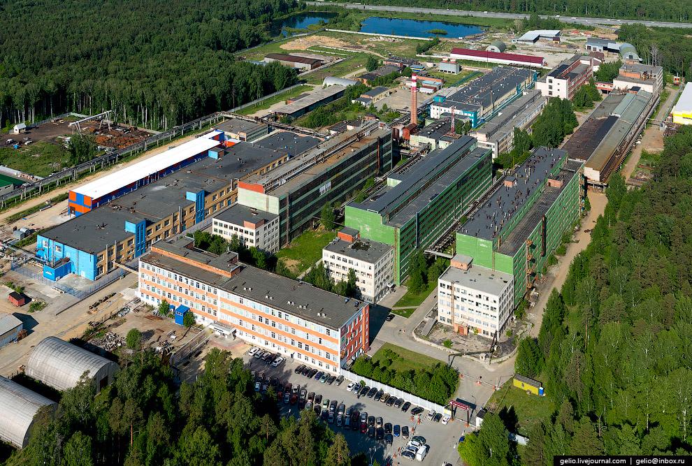 Уральский завод химических реактивов
