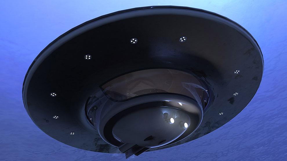 Неопознанный плавающий объект