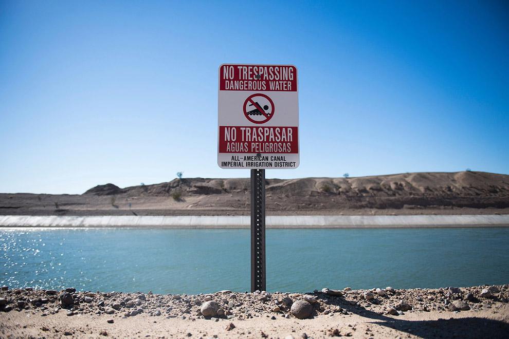 На границе нельзя купаться