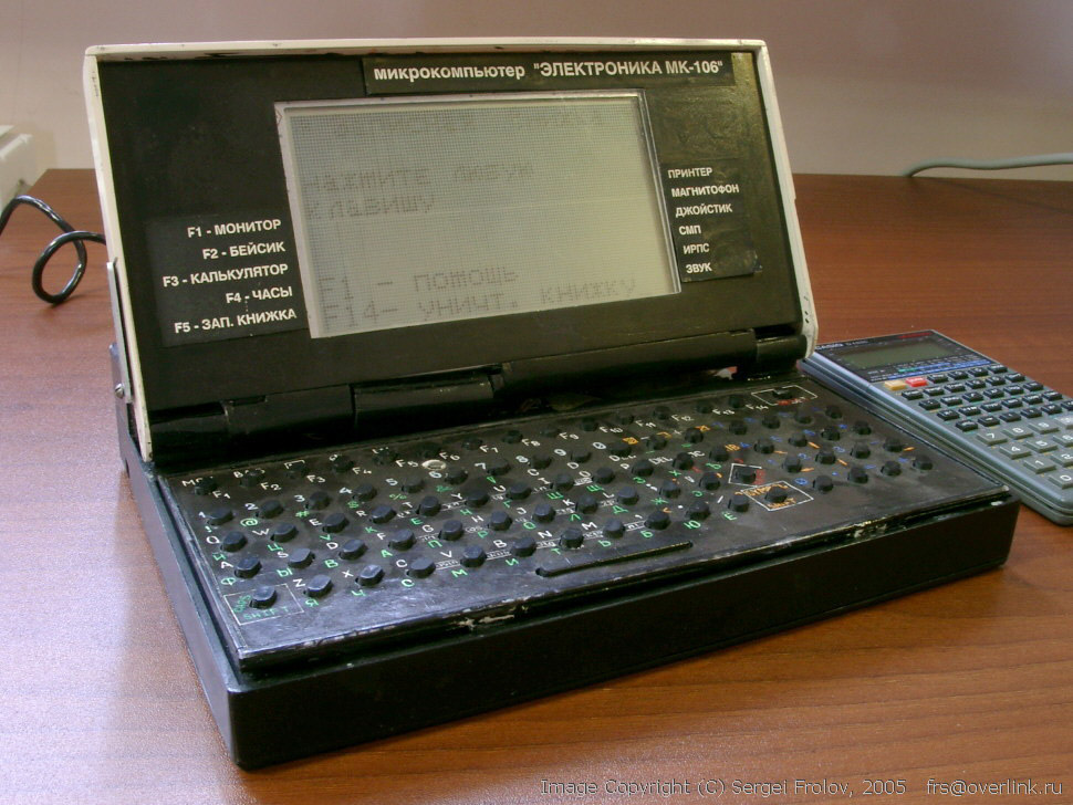 Электроника МК-106