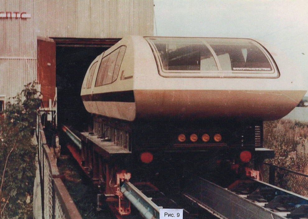 Прототип первой магнитной железной дороги