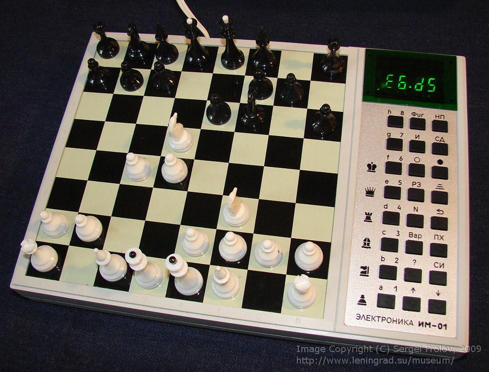 «Электроника ИМ-01» — шахматный компьютер