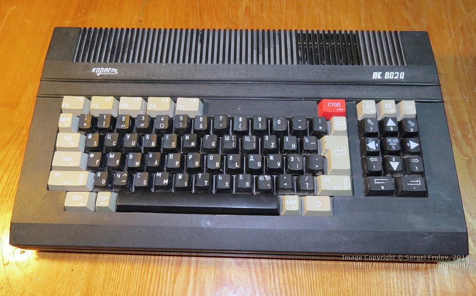 «Корвет ПК 8020» — массовый персональный компьютер, продано 37 тысяч экземпляров, 1989 год.