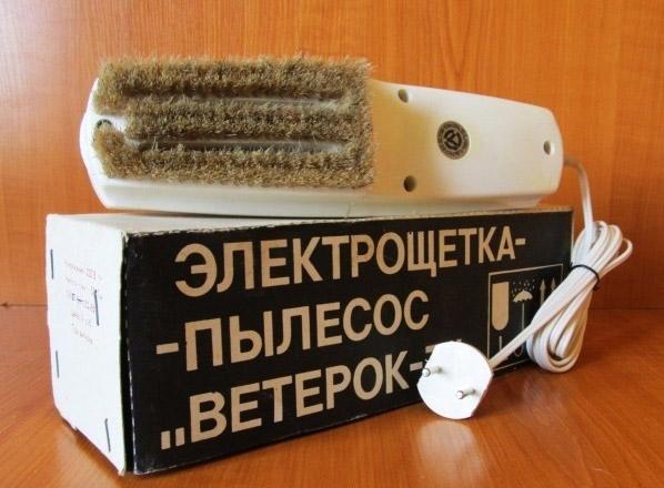 «Ветерок-3» — отечественная щетка со встроенным пылесосом, чаще всего ее использовали для чистки салонов авто.