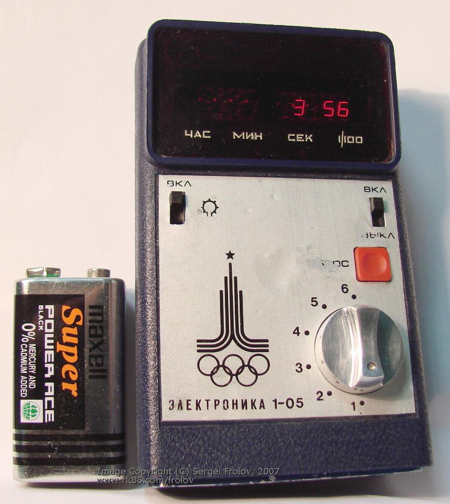 Официальный секундомер Олимпиады 1980 года, произведено всего 500 экземпляров.