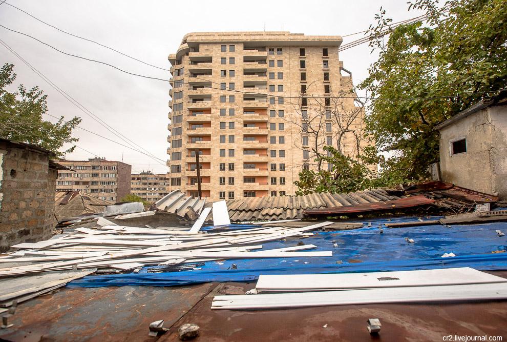 Конд, Ереван