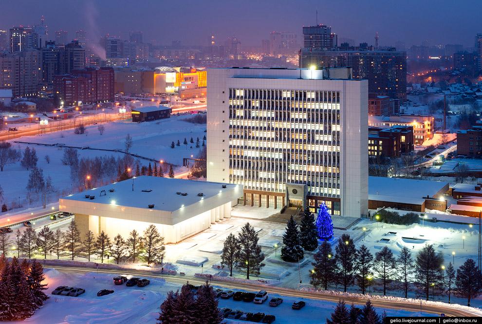 Законодательное собрание Новосибирской области.