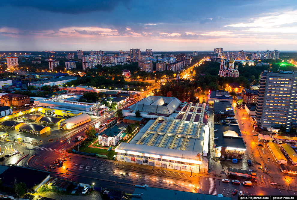 Торговый центр «Одинцовский пассаж»