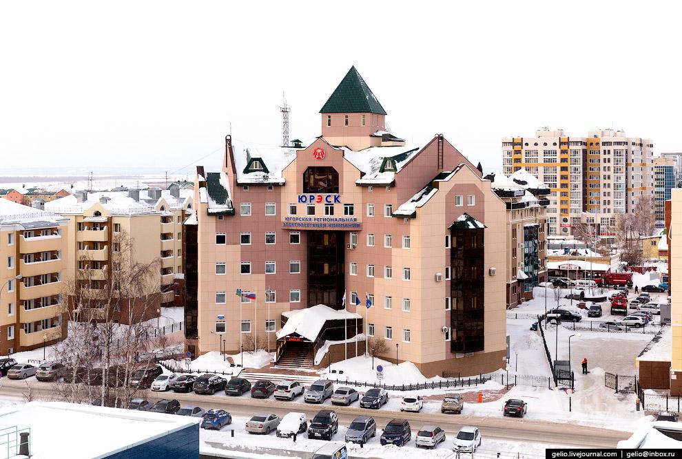 Штаб-квартира АО «Югорская региональная электросетевая компания» (АО «ЮРЭСК»).