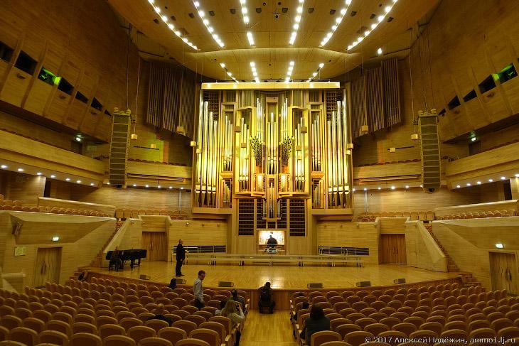 Орган Московского Международного Дома Музыки