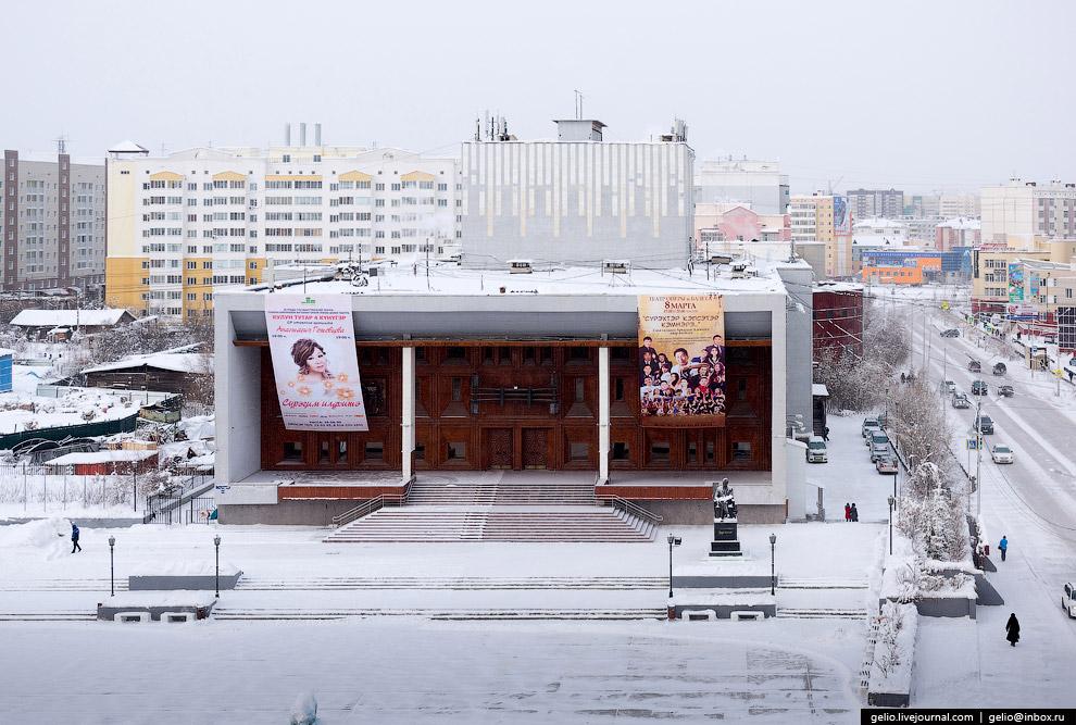 Государственный театр оперы и балета им. Д.К. Сивцева