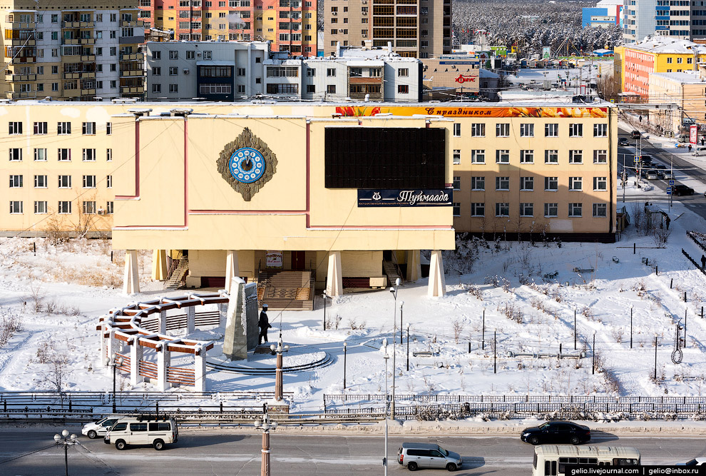Якутский музыкальный колледж им. М.Н. Жиркова