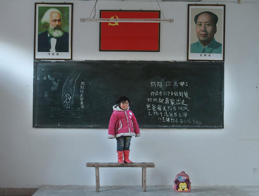 Фотографія з Китаю і 3-е місце в категорії «Портрети»