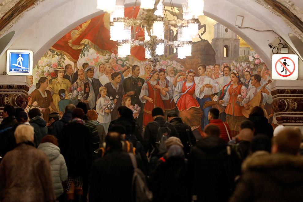 Станция метро «Киевская»