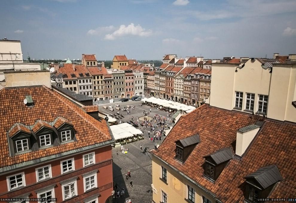 Рыночная площадь.
