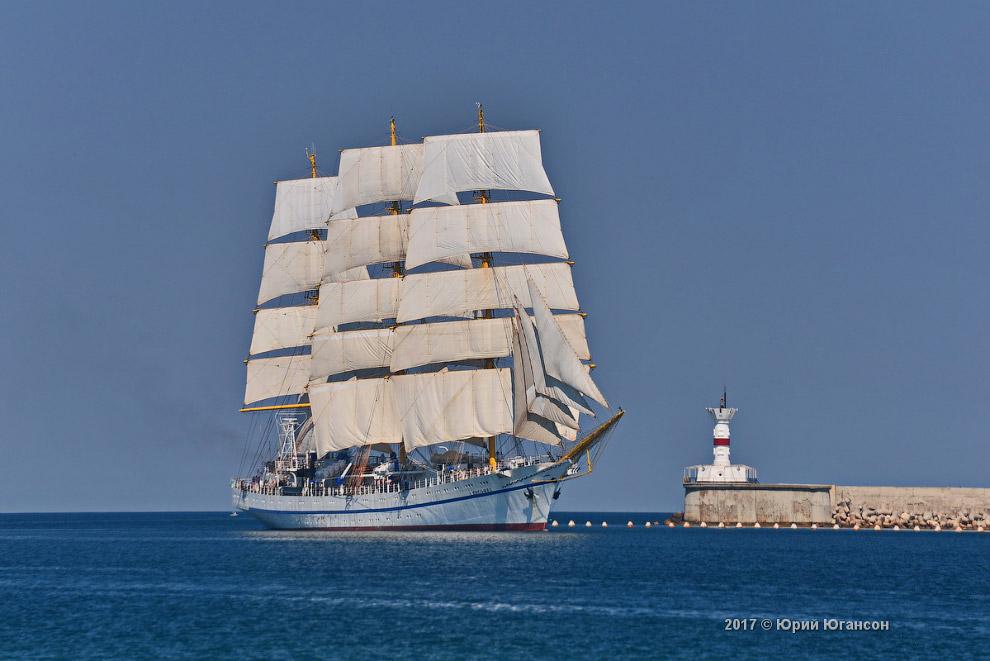 фрегат «Херсонес»