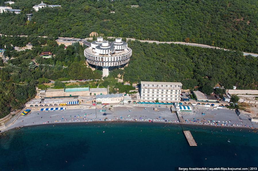 Crimea Top