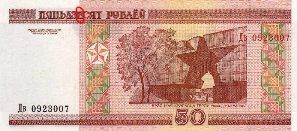 http://loveopium.ru/content/2017/08/money/05.jpg