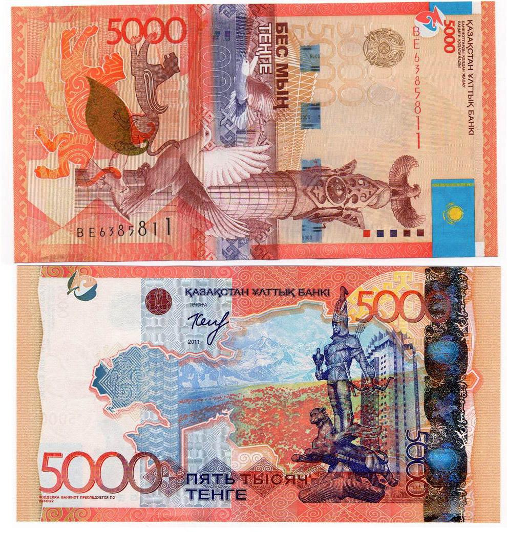 казахская купюра в 5000 тенге