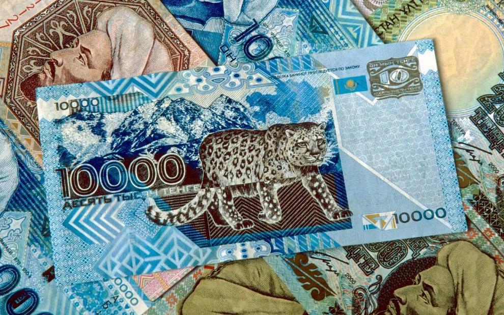 Банкнота 10 000 тенге