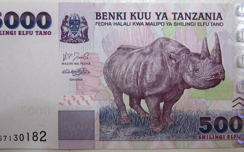 5000-шиллинговая банкнота