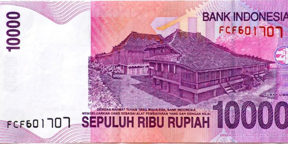 1000 рупий из Индонезии
