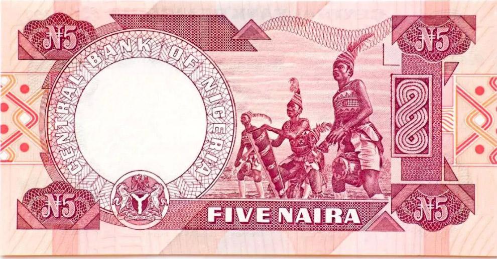 нигерийская найра