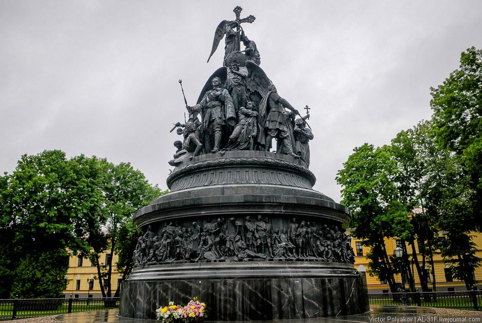памятник «Тысячелетие России»