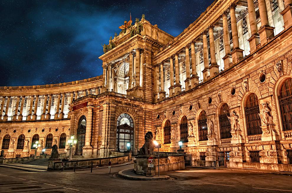 Хофбург — зимняя резиденция австрийских Габсбургов