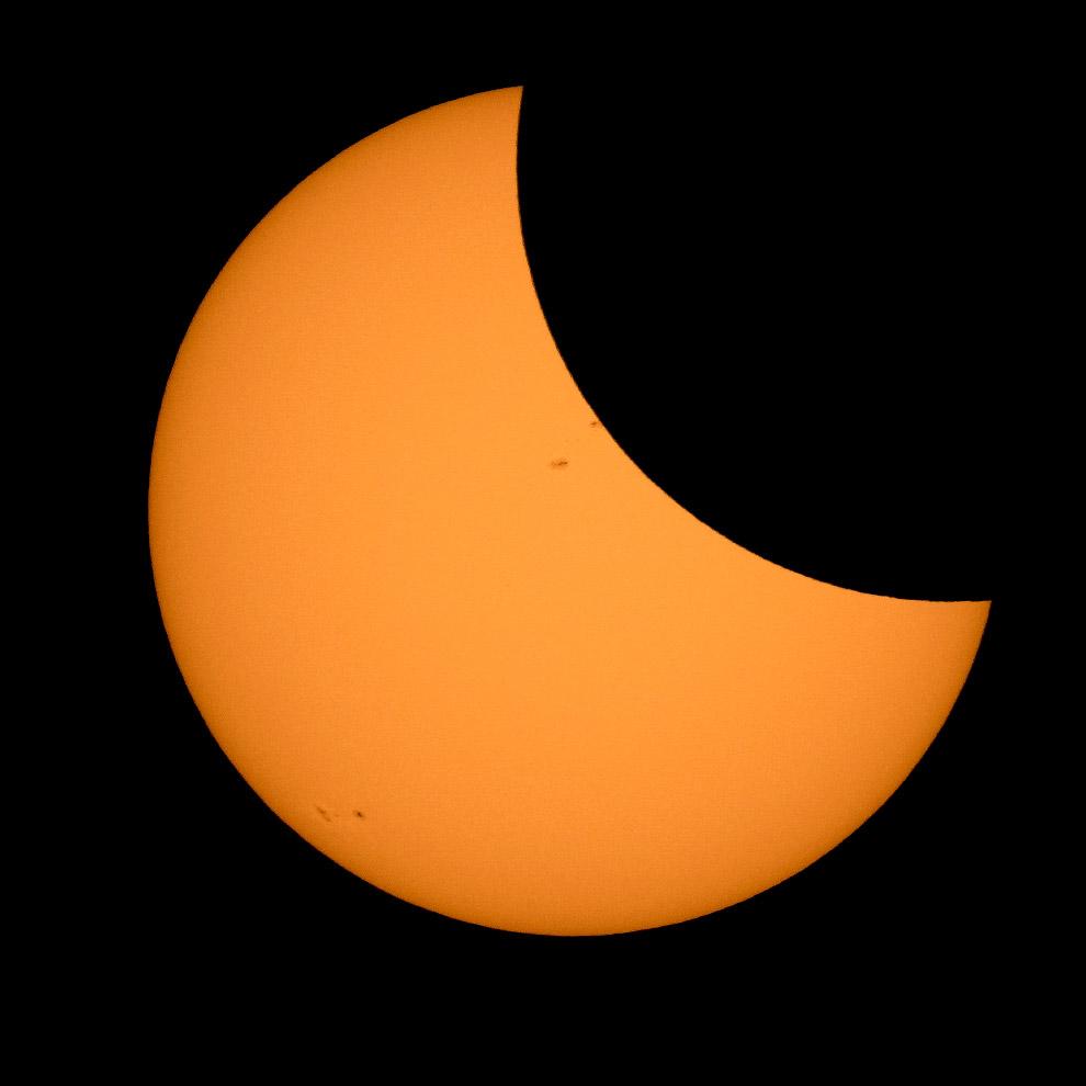 Великое солнечное затмение