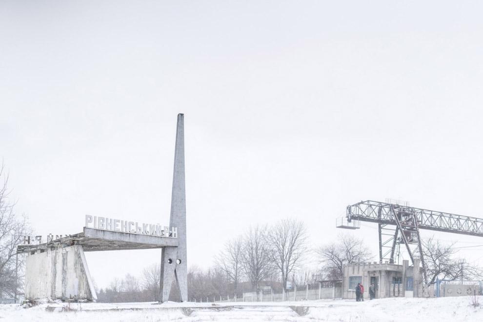 Кваслилов, Украина