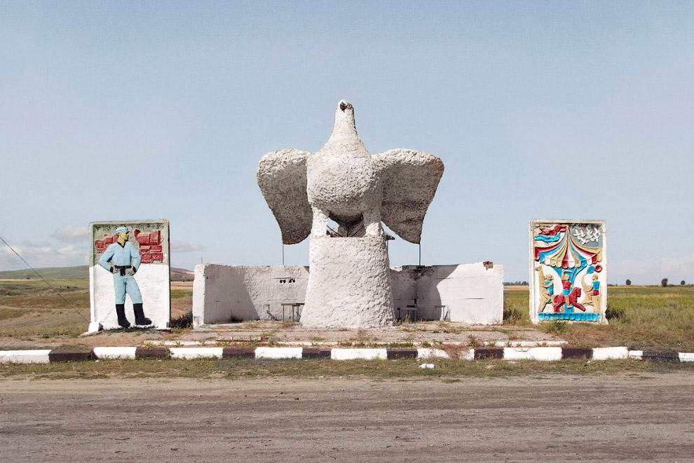 Каракол, Кыргызстан