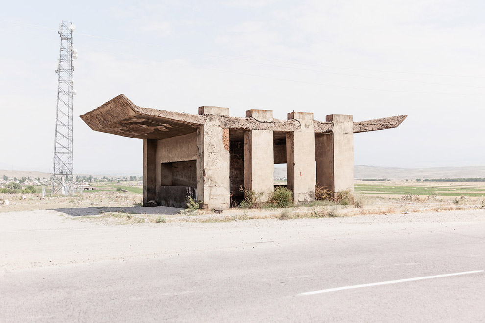 Саратак, Армения