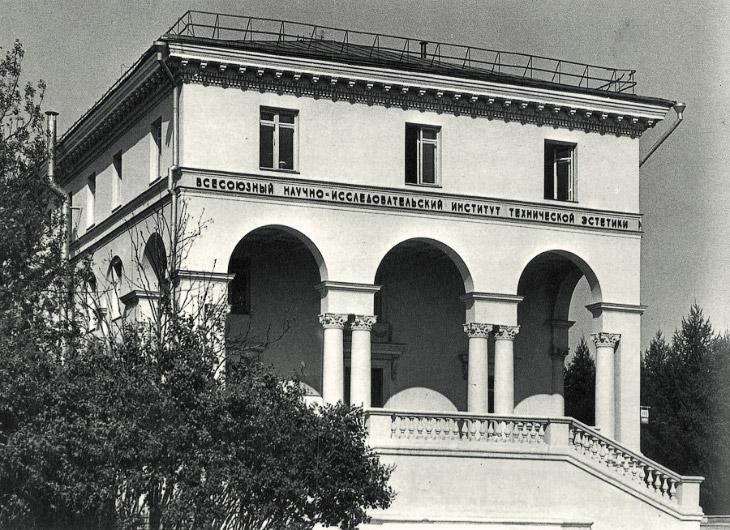 «Умный дом» по-советски