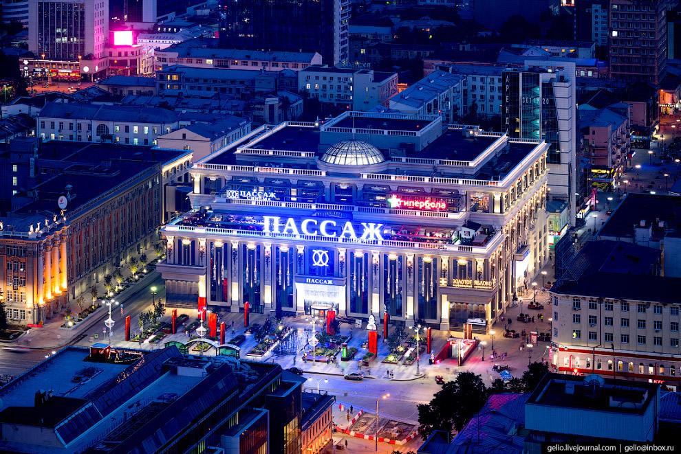 Торговый центр «Пассаж» (Центральный универмаг)