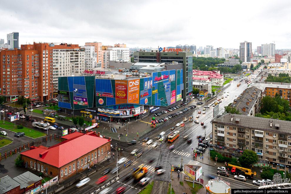 Торгово-развлекательный центр «Алатырь».