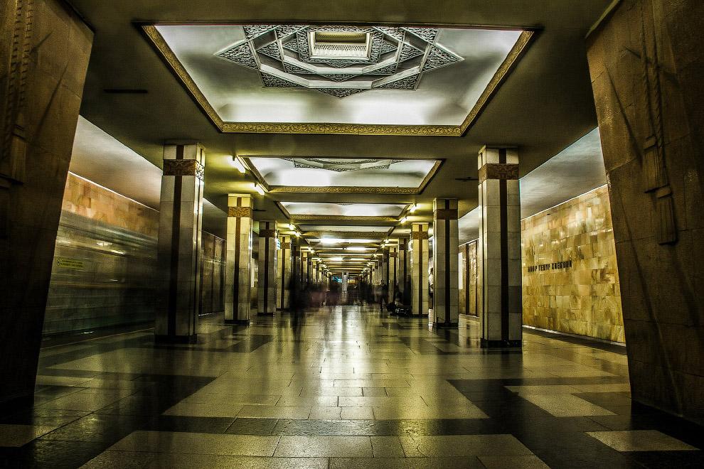 Станция им. Амира Темура