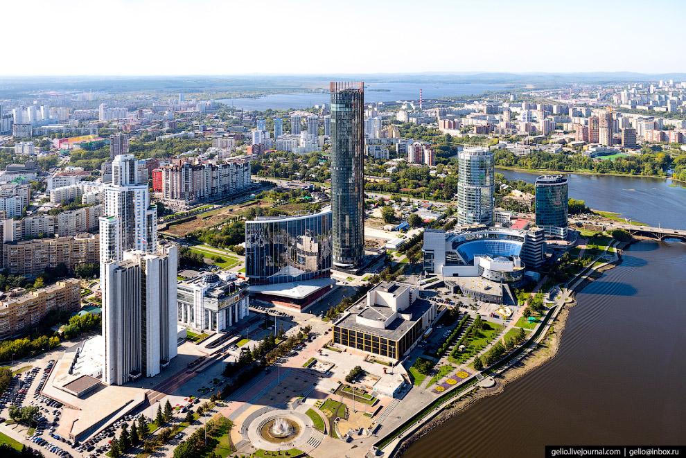 «Екатеринбург-Сити».