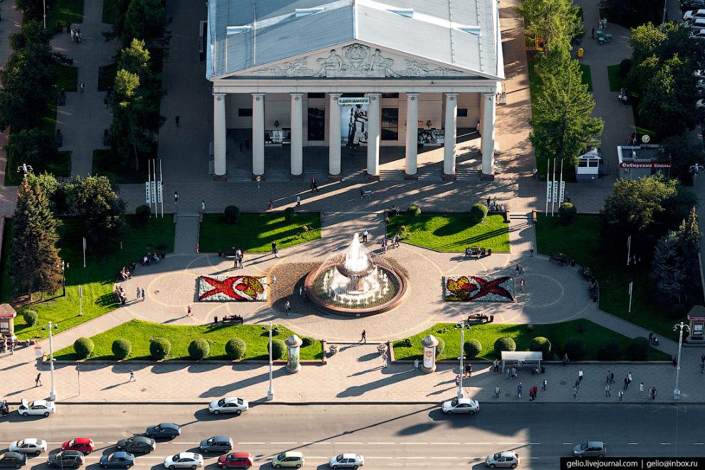 Кемеровский театр драмы имени А.Луначарского