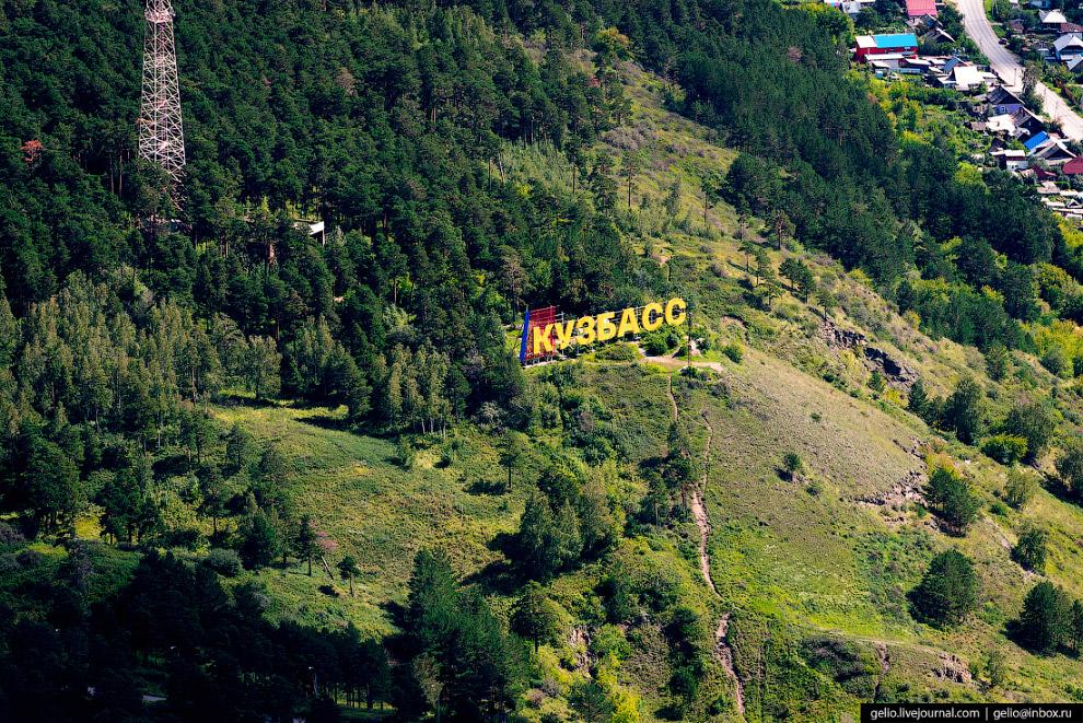 Надпись «Кузбасс» на крутом правом берегу Томи