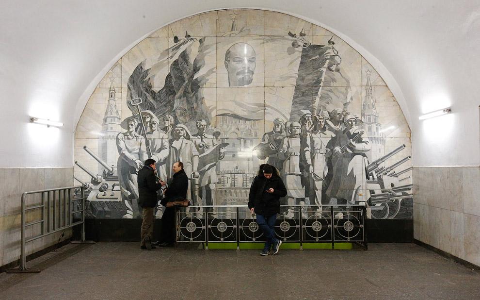 Станция метро «Новокузнецкая» в Москве