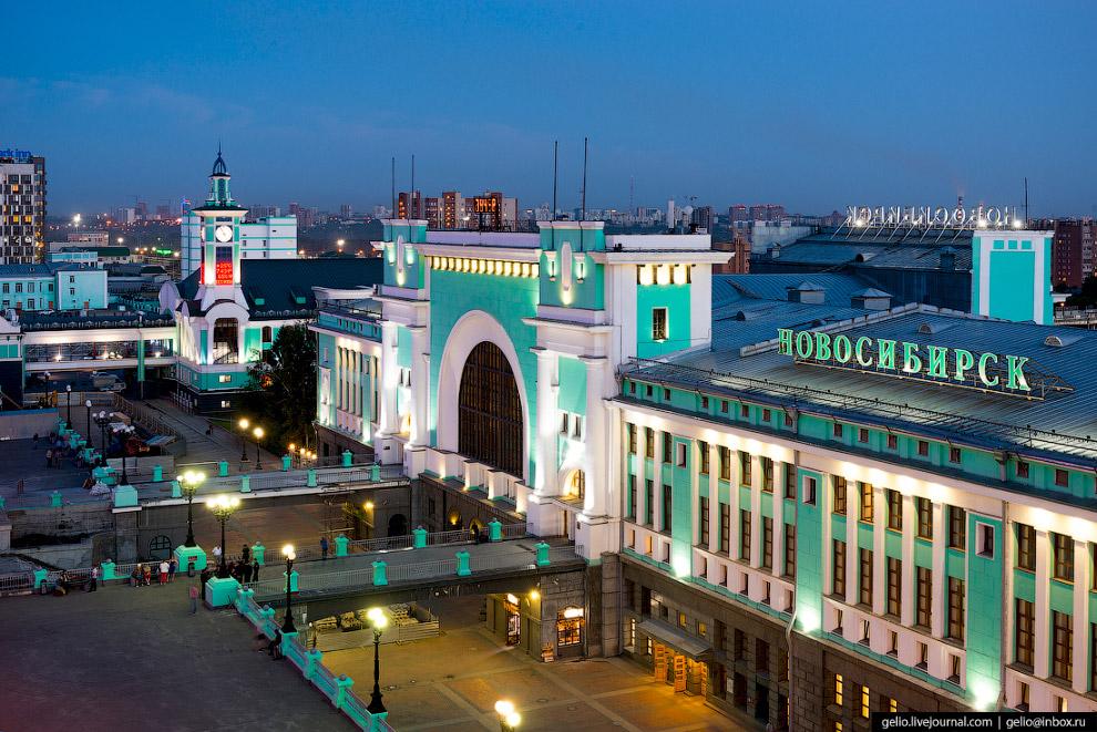 Железнодорожный вокзал «Новосибирск-Главный».