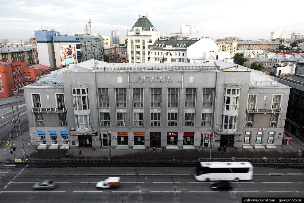 здание Облпотребсоюза